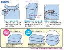 ◆FX洗濯機カバーL...