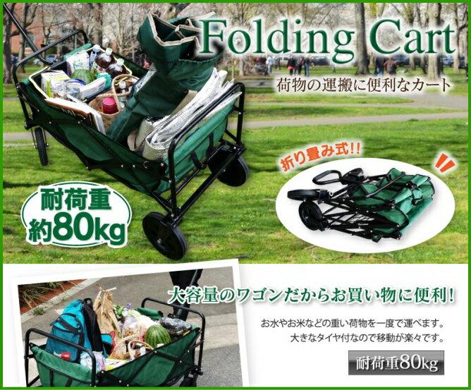 【送料無料】FWB-009 マルチキャリー キャリー 台車 ホームキャリー キャリーカート…...:kainets02:10000024