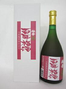 【明利酒類】梅香 百年梅酒 〜完熟梅仕込み〜 720ml 14度