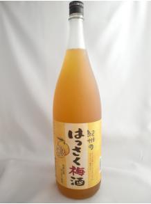 【中野BC】はっさく梅酒 1.8L 12度