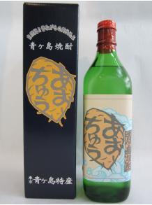 ☆御礼・御祝・父の日・お誕生日☆【青ヶ島酒造】あおちゅう 700ml 30度