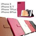 スマートフォンケース iPhoneXケース・iPhone7/...