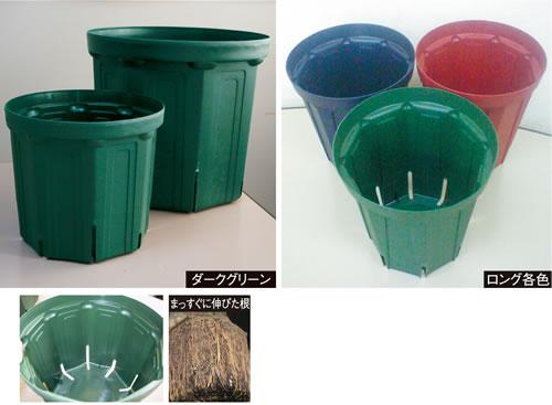 とんでもないポット 8号 ダークグリーン 10鉢の商品画像