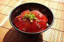 簡単調理 きはだまぐろ漬け (60g×3P)×3セット入り【漬け丼 黄肌鮪 キハダマグロ づけ どんぶり おさしみ】