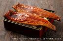 冷凍 宮崎県産 鰻の蒲焼 1尾 約250g前後【うなぎ ウナ...