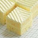 カットケーキ レモン 54カット入り 1カットが縦約30mm