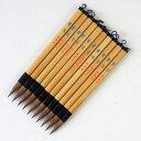【送料無料】【訳あり】 書道筆 太筆 短穂 書写 10本組 【魁盛堂筆】