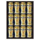 お中元 ビール ギフト サントリー ザ・プレミアムモルツ ビールセット BPC3N