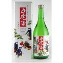 末廣 純米酒 白虎隊 720ml