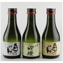 日本酒 銘柄 通販