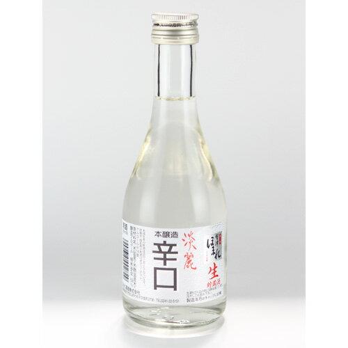 会津ほまれ 本醸造 淡麗辛口生貯蔵酒 300ml