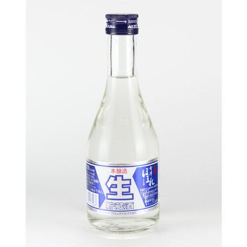会津ほまれ 本醸造 生貯蔵酒 300ml