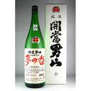 開当男山 特別純米酒 夢の香 1.8L