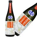 榮川 特別純米生詰原酒 ひやおろし 720ml【もれなく北海道産さんまの塩焼きプレゼント!】