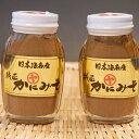 高級珍味・かにみそ 北海道日本海産/90g2本セット/蟹/カニ/味噌/常温便