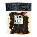 ショッピング鮭 鮭のピリ辛うま煮 【鮭】【サケ】【シャケ】