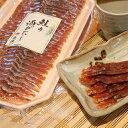 新潟県村上名産 鮭の酒びたし 60g 【鮭】【サケ】【シャケ】【しゃけ】【お土産】【新潟】【村上】