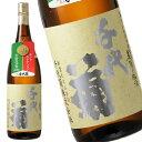 千代菊 有機純米吟醸1.8L