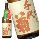 千代菊 有機純米酒1.8L