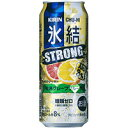 キリン 氷結ストロング 完熟グレープフルーツ 糖類ゼロ 500ml×24本 (48本まで1配送でお届けします。)
