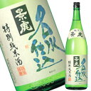 越乃景虎 名水仕込 特別純米酒 1800ml【10月9日出荷開始】
