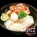 選べる3種(通常麺/極太麺/平切り麺)讃岐製麺所直送 生うどん9人前(300g×3P)メール