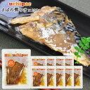 [内野家]常温保存できる手作りお惣菜【uchipac】さばの煮つけ×10袋【送料無料】[常温]【3~4営業日以内に出荷】