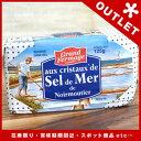 [OUTLET]フランス ユーリアル社製[発酵バター]セル・ドゥ・メール×125gクール[冷蔵]便でお届け[賞味期限:2017年10月26日]【1〜2営業日以内に出荷】