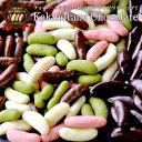 [予約販売]冬季限定チョコたっぷりリッチ仕様柿の種チョコレート選り取り北海道・沖縄・離島は送料無料の対象外20個まで1配送でお届け【送料無料】