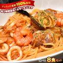 デュラム小麦100%生パスタ[フェットチーネ・リングイネ・スパゲティー]8食セット選
