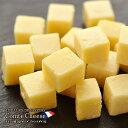 IQFチーズ コンテダイスカット500gカットサイズ:約16×16mm[賞味期限:2017年2月28日]クール[冷凍]便でお届け【2〜3営業日以内に出荷】