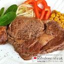 九州産牛 リブロースステーキ200g[賞味期限:2017年1月29日]クール[冷凍]便でお届け【2〜3営業日以内に出荷】