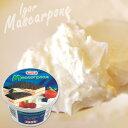 [マスカルポーネ][チーズ]イゴール社 マスカルポーネチーズ1kg[500g×2個]セット[賞味期限:2017年1月31日]クール[冷蔵]便でお届け【1〜2営業日以内に出荷】