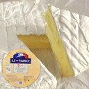[ブリー][チーズ]ブリー イルドフランス×約3kg不定貫サイズ[賞味期限:2017年3月8日]クール[冷蔵]便でお届け【1〜2営業日以内に出荷】