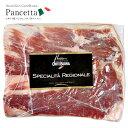 コルテボーナ社 イタリア産 パンチェッタ[生ベーコン]約1.5kg[冷蔵]3個まで1配送