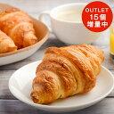 [2セット購入で30個オマケ付き][OUTLET]ル・フルニル・ドゥ・ピエール冷凍パン ミニク