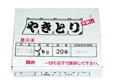 モモネギ串 40g×20本クール[冷凍]便にて...の紹介画像2