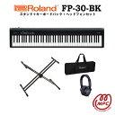 【数量限定】Roland FP-30-BK ブラック+3点セット(市場売価約2万円相当) ローランド【宅配便】【お取り寄せ】