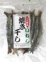むつ湾産「いわし焼き干し40g」 ダシ 煮干し イワシ焼干し...