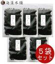 ひじき ふりかけ しそひじき 300g(60g×5袋) 国内産原料使用