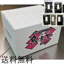 糸寒天 1kg+ふりかけ5種類セット 海外原料使用 ◆ボリュームパック国内包装◆