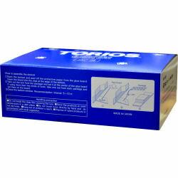 コクゾウムシ駆除 お米害虫 対策 誘引トラップ トリオス コクゾウ用 10セット 食品害虫対策