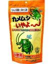 カメムシいやよ〜[20g×12袋] お徳用12袋入り カメムシ忌避剤