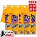 ハチアブマグナムジェット 550ml×5本 蜂退治 アシナガバチ クマバチ ミツバチ 駆除スプレー 殺虫剤