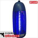 電撃殺虫器 光触媒捕虫ランプ 6W電撃殺虫器 PC-06 プロモート