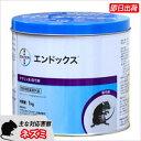 粉末殺鼠剤 エンドックス 業務用1kg缶入り クマネズミドブネズミ ハツカネズミ クマリン系 プロ用 ねずみ駆除