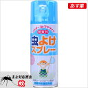 蚊、マダニ対策 L.T 虫よけスプレー 300ml ノミ、ダニ、ナンキンムシ除けにも