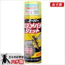スズメバチ駆除 スーパースズメバチジェット 480ml 蜂の巣処理 アシナガバチ クマバチ ミツバチ