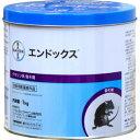 粉末殺鼠剤 エンドックス 業務用1kg缶入り クマネズミ・ドブネズミ駆除