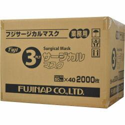 大量買いで更に激安 マスク フジナップ サージカルマスク 50枚入り×40箱
